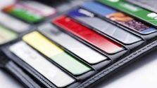 سقف برداشت روزانه از کارتهای بانکی افزایش می یابد