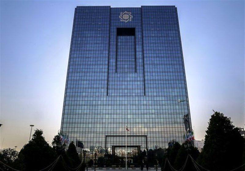 بانکها باید نسخهای از قرارداد پرداخت تسهیلات را به وام گیرنده تحویل دهند