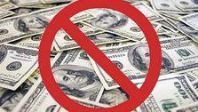 مسدود شدن ۴۰ میلیارد دلار ایران در کشورهای دیگر
