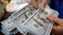 ثبات قیمت ارز در صرافی های بانکی و کاهش ارزش فلز زرد