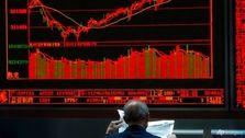 افت بورس و بازار سرمایه موقتی است/ چند ماه آینده شاهد روند افزایشی قیمت ها خواهیم بود