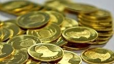 اگر مالیات سکه در سال ۹۷ را نپرداخته اید، بخوانید