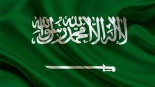 ذخایر ارزی عربستان ۲۴ میلیارد دلار کاهش یافت