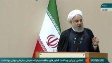 روحانی: امید به زندگی مردم ایران طی ۴۰ سال بعد از انقلاب از ۵۶ سال به ۷۶ سال ارتقا یافته است/ شاهد رشد مثبت اقتصادی هستیم