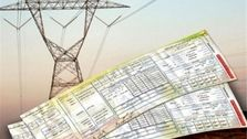 تخصیص ۲۵ درصد مالیات بر ارزش افزوده قبوض برق به توسعه انرژیهای تجدیدپذیر