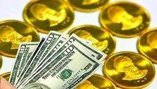 قیمت دلار، سکه و طلا امروز دوشنبه ۱۳۹۸/۰۸/۰۶
