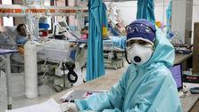 فوت ۱۹۹ بیمار کرونایی در کشور طی شبانه روز گذشته