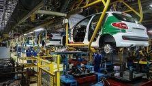 کارشناس بازار خودرو ؛ رونق گرفتن بازار خودرو بستگی به وضعیت کرونا دارد / منتظر افزایش هیجانی قیمت در بازار خودرو باشیم