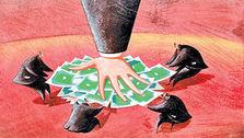 مالیات بر شرکتها تعدیل شود