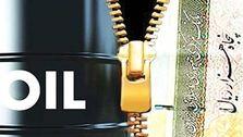 اقتصاد ایران در حال گذار از وابستگی نفتی