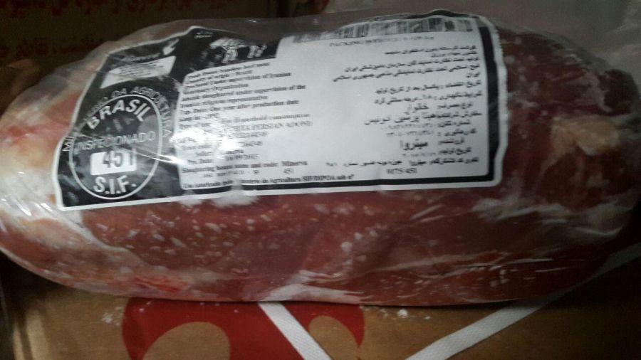 توزیع گوشتهای برزیلی در حال انقضا!