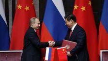 توافق روسیه و چین برای کنار گذاشتن دلار