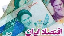 کاهش تاثیر تحریم ها بر اقتصاد ایران در سال آینده