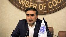 ایران میزبان نمایندگان تعاون ۳۰ کشور جهان