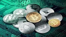 4 سیاست بانک مرکزی در حوزه رمز ارز
