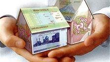 سقف وام مسکن از محل اوراق افزایش یافت/ ۲۰۰میلیون تومان برای زوجین در تهران
