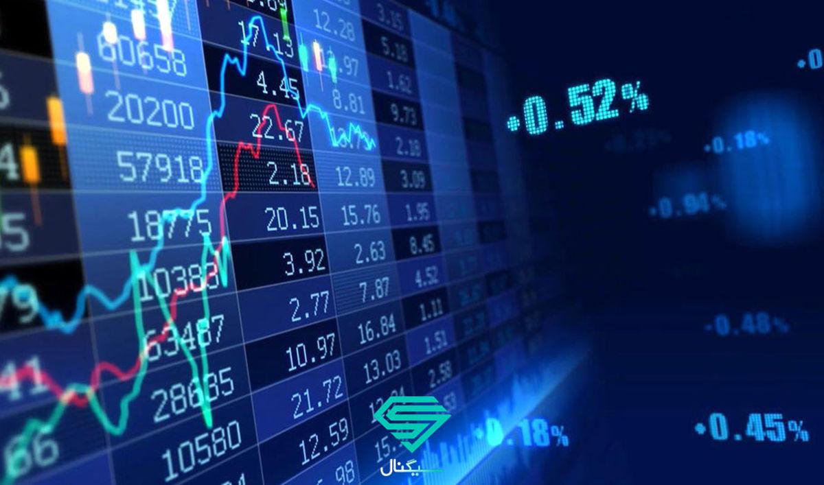 دومین خروجِ بزرگِ سهامدارانِ بورس در سال جاری
