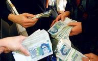 میزان افزایش حقوق کارکنان شرکتهای دولتی در سال آینده: علی الحساب ۱۰ درصد