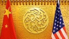 هشدار آمریکا به چین در خصوص خرید نفت از ایران