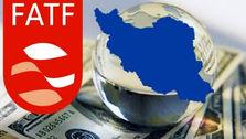 فارس: تصویب FATF بعد از لغو تحریم های آمریکا