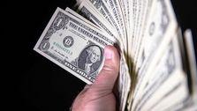 جدیدترین قیمت دلار و یورو