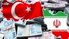 اجرای سوآپ ارزی ایران و ترکیه