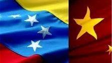 چین علی رغم تحریمهای آمریکا همچنان نفت ونزوئلا را میخرد