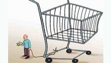 قدرت خرید کارگران چقدر کم شد؟