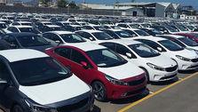 واردات کدام خودرو ها ازاد می شود؟