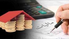 افزایش واردات به کام افزایش درآمد مالیاتی
