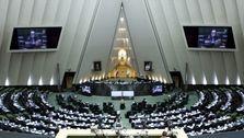 دولت مجاز به برداشت ۳۵۰ میلیون دلار از صندوق توسعه ملی شد