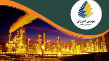 رشد ۰.۱ درصدی ارزش معاملات بورس انرژی در بهار ۹۸