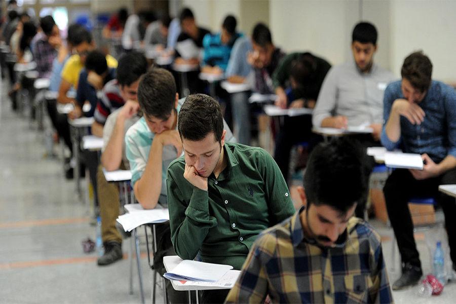 آغاز ثبتنام هفتمین آزمون استخدامی فراگیر