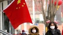 رقیب چینی بیت کوین