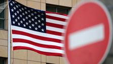تغییر احتمالی تحریمهای نفتی پس از انتخابات آمریکا