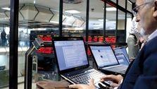 تامین مالی ۵۰۰۰ میلیارد تومانی دولت در بورس انرژی