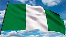وعده نیجریه برای عمل به توافق کاهش تولید نفت تا اواسط جولای