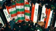 وداع چندمیلیونی تهران با سردار عشق و حماسه