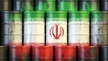 فروش نفت ایران در دوران تحریم کاهش نمییابد/ احتمال کمبود دوباره کالا در بازار