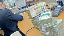 ۲۰۲۶ واحد تولیدی توسط بانکها تملک شده است