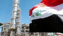 عراق قیمت نفت خام برای خریداران اروپایی را کاهش داد