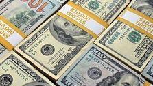 قیمت دلار و قیمت یورو در صرافیهای بانکی امروز ۹۹/۰۴/۱۵|رکوردزنی جدید نرخ ارز در صرافیها/ دلار ۲۱ هزار و ۳۵۰ تومان شد