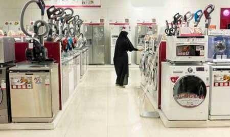 لوازم خانگی ایرانی گران نشده است