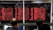 سهامداران ترسیده اند!