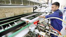 شاخص بهای تولید کننده مرداد ماه 15 درصد رشد کرد