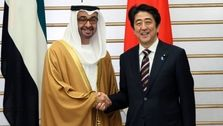 افزایش تجارت امارات و ژاپن