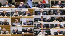 چهارمین نشست رییس بانک مرکزی با صاحبنظران اقتصادی برگزار شد