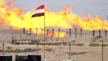 پیش بینی درآمد ۲.۵ میلیارد دلاری عراق از فروش نفت در ماه جاری میلادی