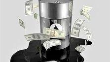 قیمت جهانی نفت امروز ۹۹/۰۴/۲۷
