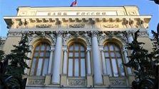 پیش بینی بانک مرکزی روسیه از نفت ۲۵ دلاری در بدبینانه ترین سناریو